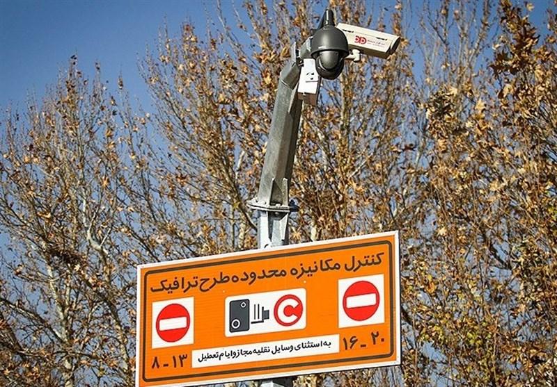 لغو طرح ترافیک پنجشنبه به دلیل برگزاری کنکور 98